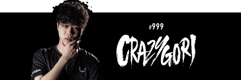 CrazyGoRi(柳澤 慧一)