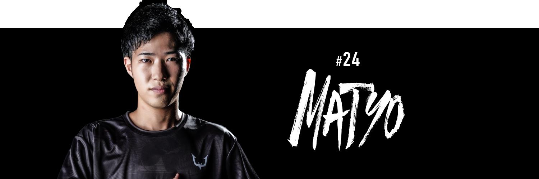 Matyo(増田 凌平)