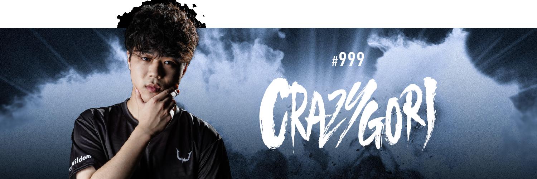 CrazyGoRi選手
