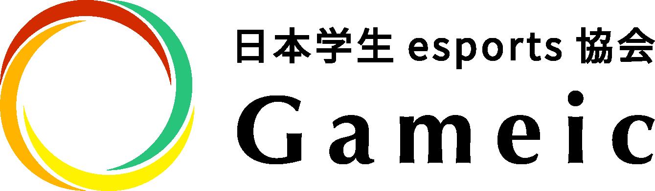 日本学生esports協会 / Gameicロゴ